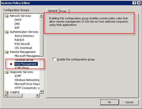 Microsoft ISA Server 2006 Web-based Management Console